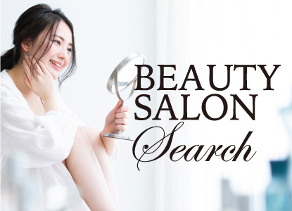 Beauty Salon Search